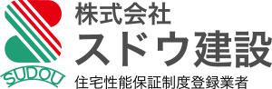 株式会社スドウ建設 Logo